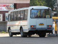 Скидка по транспортным картам в автобусах 102-го маршрута
